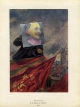 """Vladyslav Krasnoshchok, Lenin on the tribune (A.M. Gerasimov, 1947), 2011, mixed media collage, i.s. 10 1/4 x 6 1/2 """"/ f.s. 15 5/8 x 11 1/4"""""""