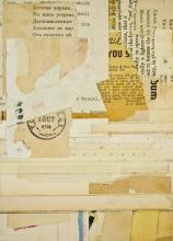 "document #11 2013 mixed media collage frame: 15 1/4 x 12 1/4""/i.s. 7 x 5"""