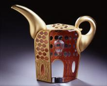 "Tiverton Gold 2007 hot sculpted/sandblasted, etc. 9 1/2 x 11 x 3"""